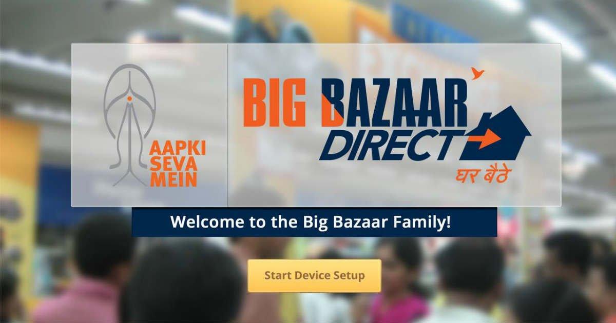 logo Big Bazaar