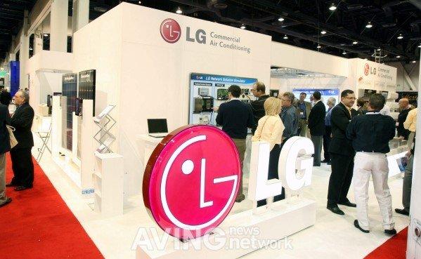 Logo LG công nghệ tiên tiến