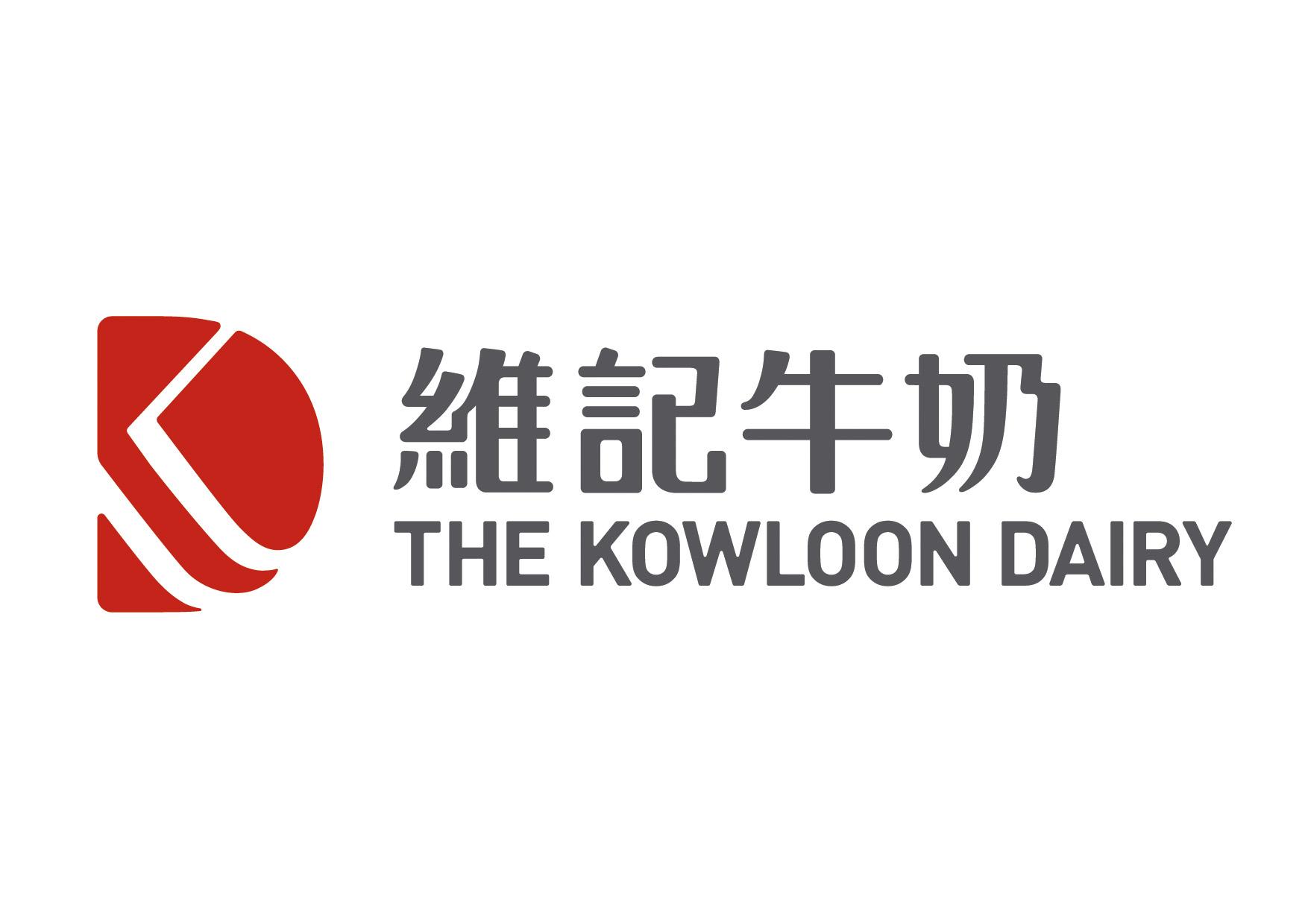 logo Kowloon Dairy