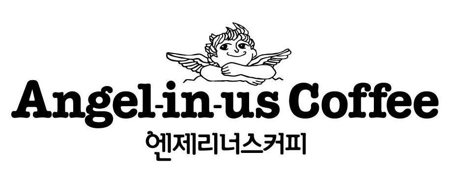 logo Angelinus