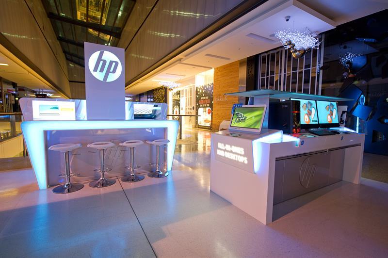 logo Hewlett Packard